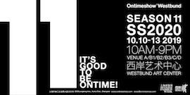 Banner ontime_show_banner_ss20.jpg